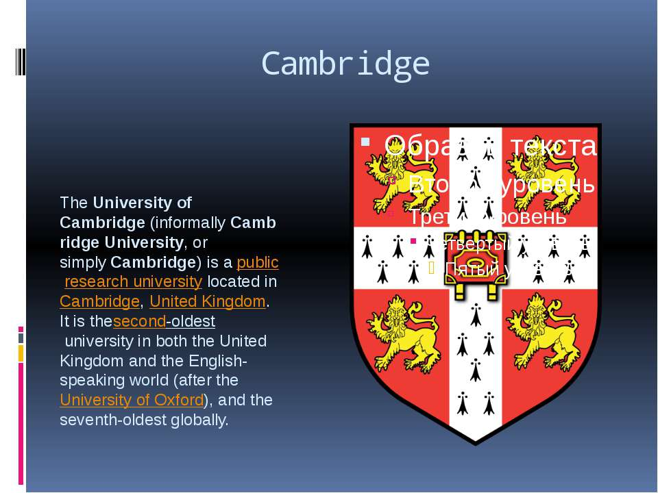 Cambridge The University of Cambridge (informally Cambridge University, or si...