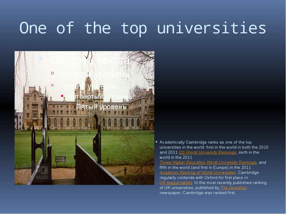One of the top universities Academically Cambridge ranks as one of the top un...