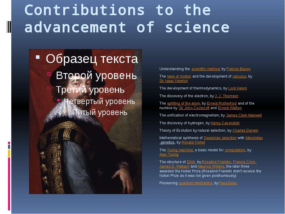 Contributions to the advancement of science Understanding the scientific meth...