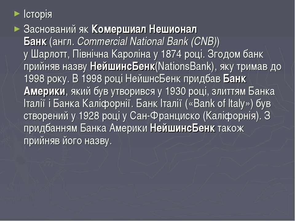 Історія Заснований якКомершиал Нешионал Банк(англ.Commercial National Bank...