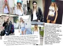 У Кары очень особенный стиль, который фотографы уличной моды показали почти п...