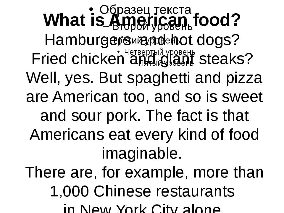 What is American food? Hamburgers and hot dogs? Fried chicken and giant steak...