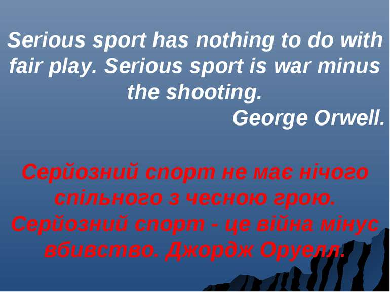 Serious sport has nothing to do with fair play. Serious sport is war minus th...