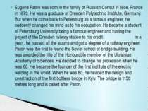 Eugene Paton was born in the family of Russian Consul in Nice, France in 1870...