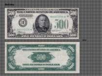 1934 McKinley