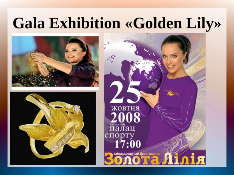 Gala Exhibition «Golden Lily»