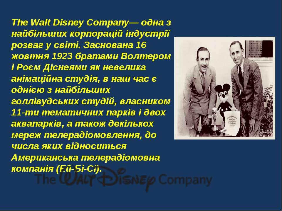 The Walt Disney Company— одна з найбільших корпорацій індустрії розваг у світ...