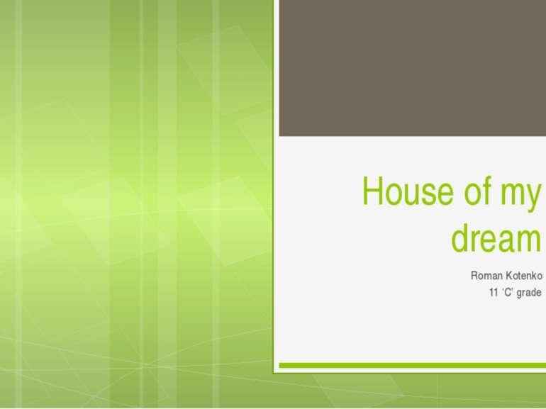 House of my dream Roman Kotenko 11 'C' grade