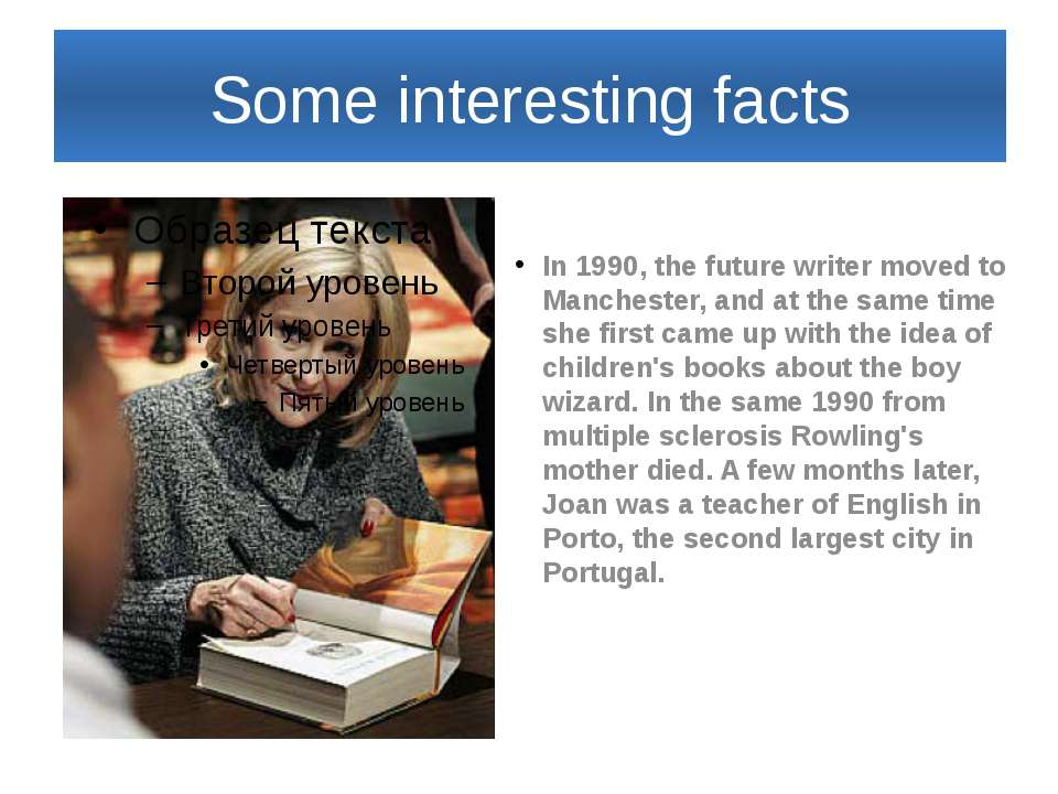 Some interesting facts In 1990, the future writer moved to Manchester, and at...