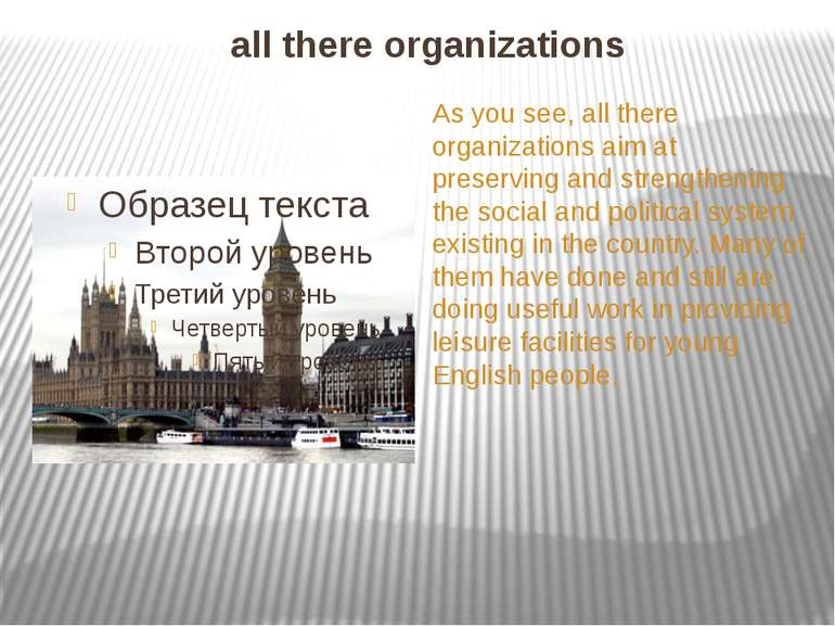 all there organizations As you see, all there organizations aim at preserving...