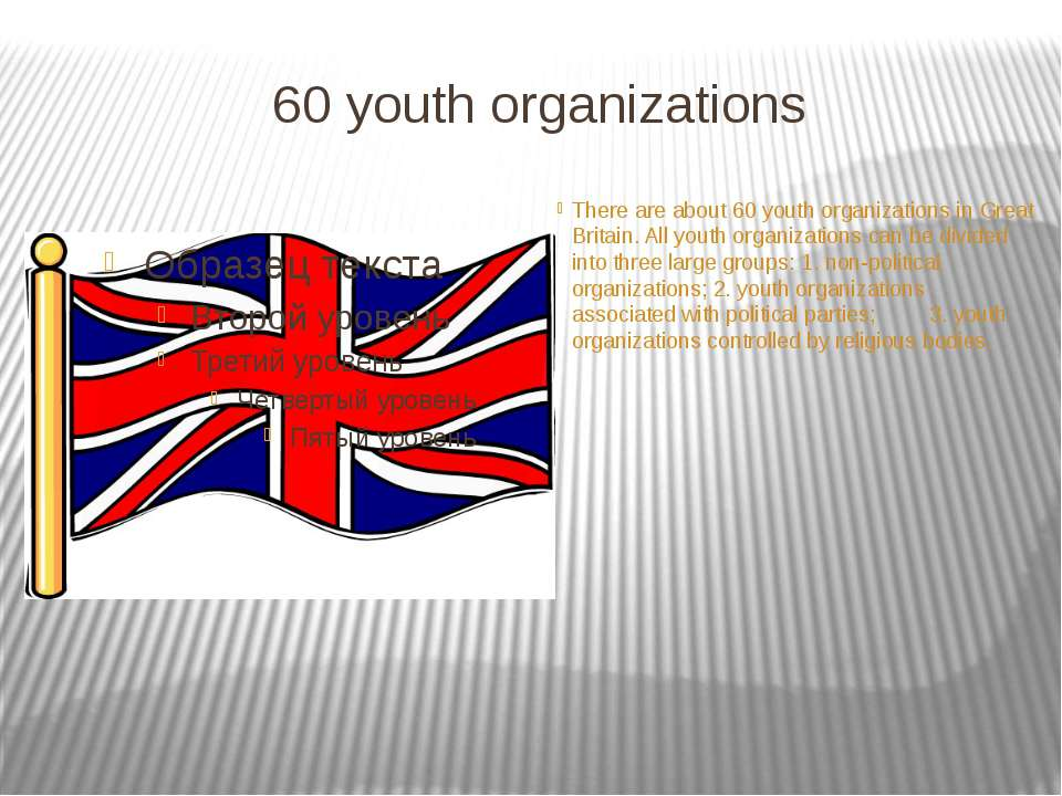 60 youth organizations There are about 60 youth organizations in Great Britai...