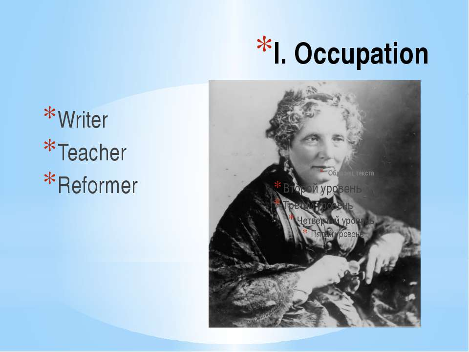 I. Occupation Writer Teacher Reformer