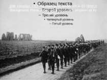 10th Battalion, CEF marches past, winter 1914–15 (WW I); Background: Preserva...