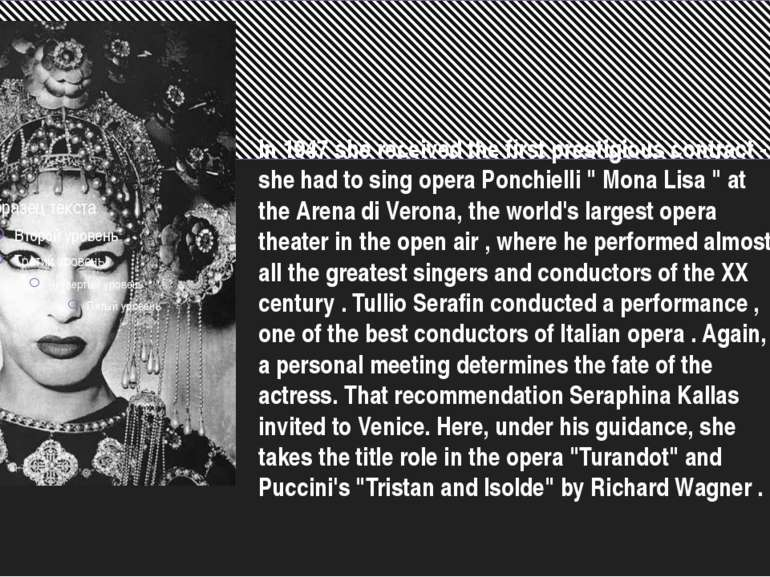 In 1947 she received the first prestigious contract - she had to sing opera P...