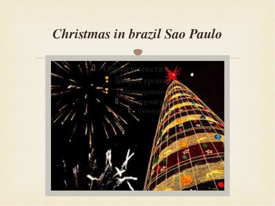 Christmas in brazil Sao Paulo