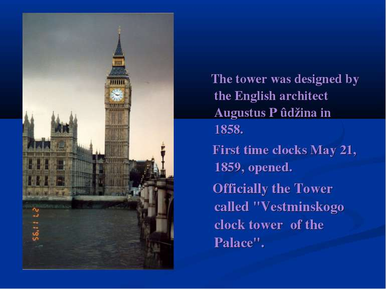 The tower was designed by the English architect Augustus P′ûdžina in 1858...