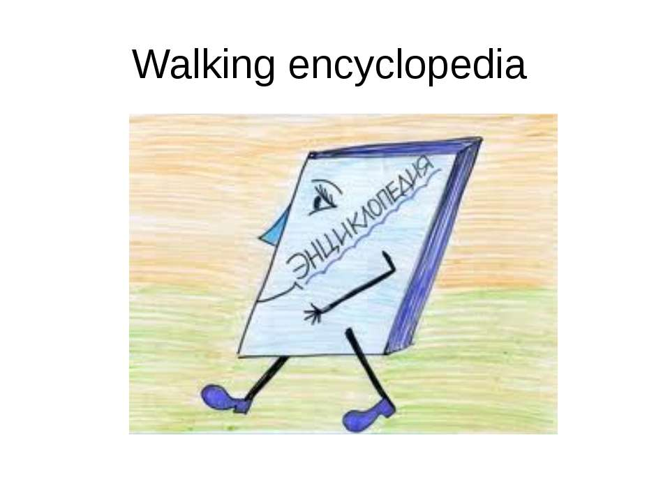 Walking encyclopedia