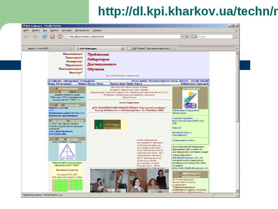 http://dl.kpi.kharkov.ua/techn/rle/