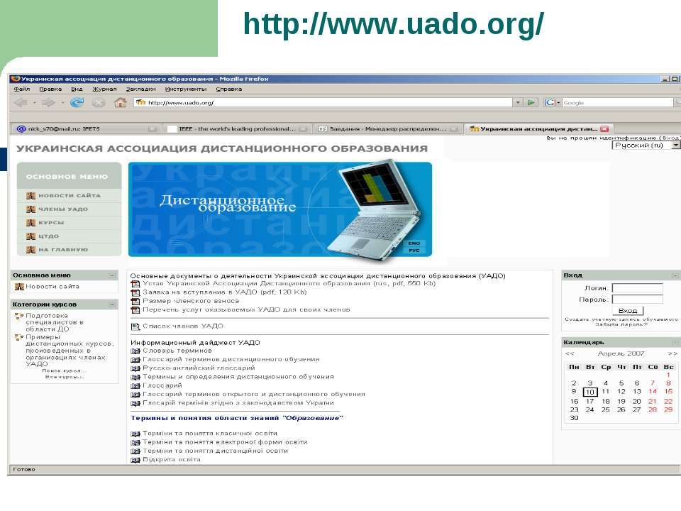 http://www.uado.org/