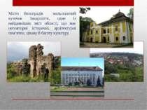 Місто Виноградів мальовничий куточок Закарпаття, одне із найдавніших міст обл...