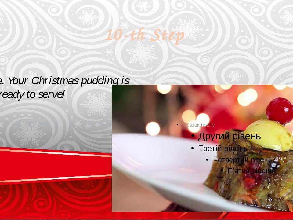 10-th Step Serve. Your Christmas pudding is now ready to serve!