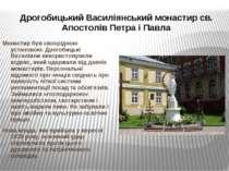Дрогобицький Василіянський монастир св. Апостолів Петра і Павла Монастир був ...