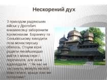 Нескорений дух З приходом радянських військ у Дрогобич енкавеесівці заборонил...