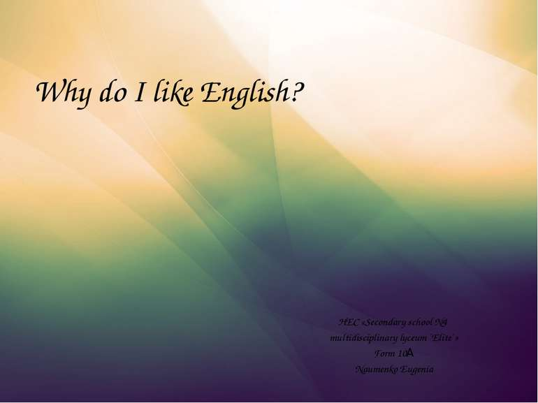 Why do I like English? HEC «Secondary school №4 multidisciplinary lyceum `Eli...