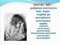 DIGITAL ART – цифрове мистецтво має види, подібні до звичайного мистецтва: гр...