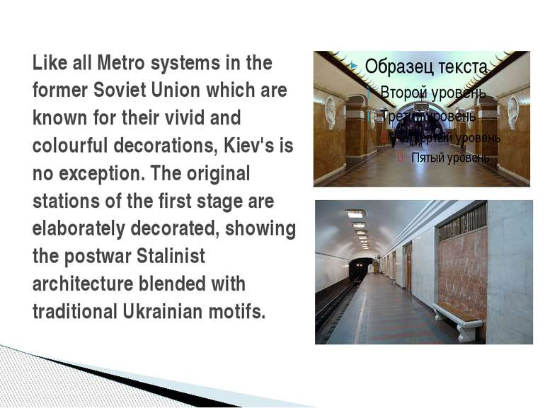 Like all Metro systems in the former Soviet Union which are known for their v...