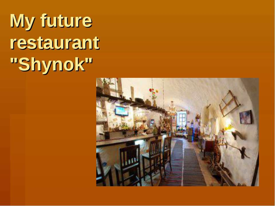 "My future restaurant ""Shynok"""