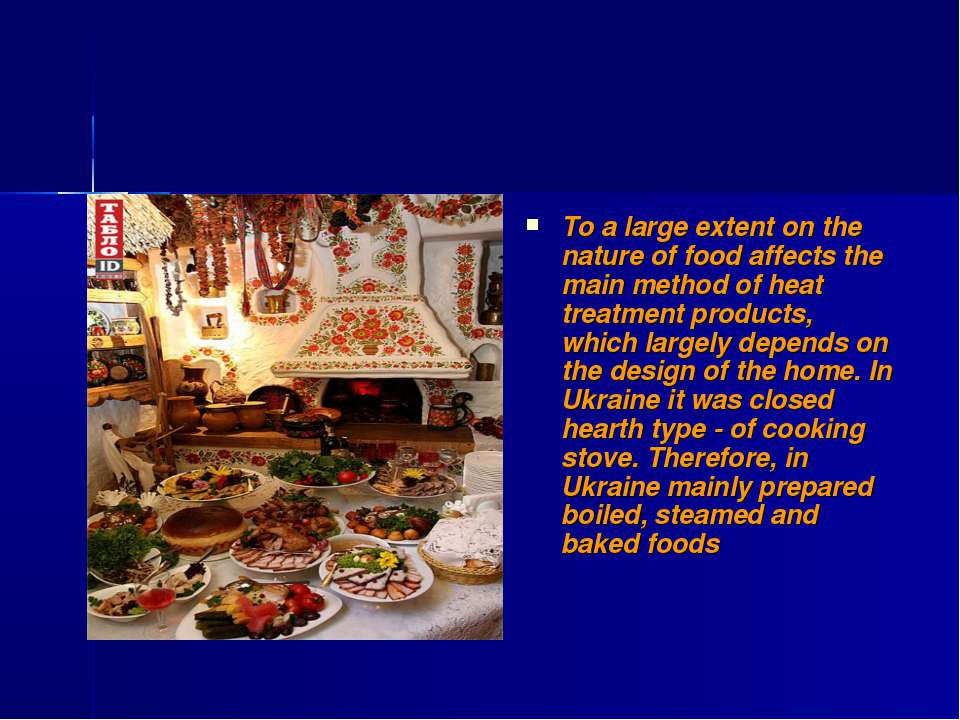 To a large extent on the nature of food affects the main method of heat treat...