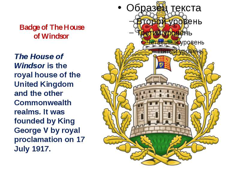 Badge of The House of Windsor The House of Windsor is the royal house of the ...