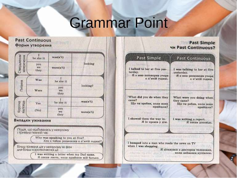 Grammar Point