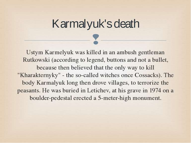 Ustym Karmelyuk was killed in an ambush gentleman Rutkowski (according to leg...