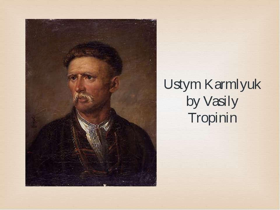 Ustym Karmlyuk by Vasily Tropinin