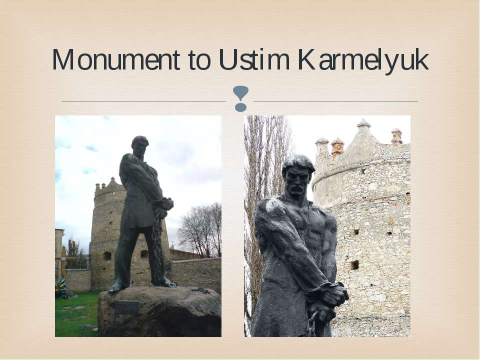 Monument to Ustim Karmelyuk