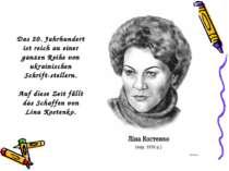 Das 20. Jahrhundert ist reich an einer ganzen Reihe von ukrainischen Schrift ...