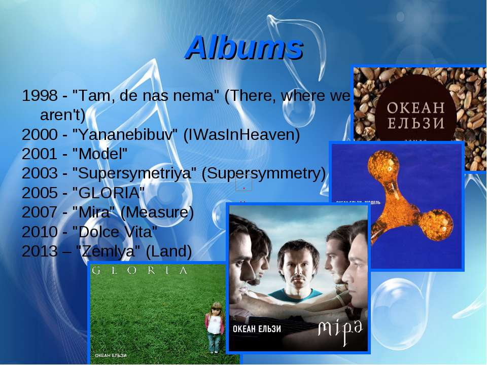 "Albums 1998 - ""Tam, de nas nema"" (There, where we aren't) 2000 - ""Yananebibuv..."