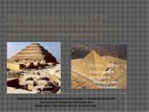 Pyramids served pharaohs, in accordance with their religion, by a stair, on w...