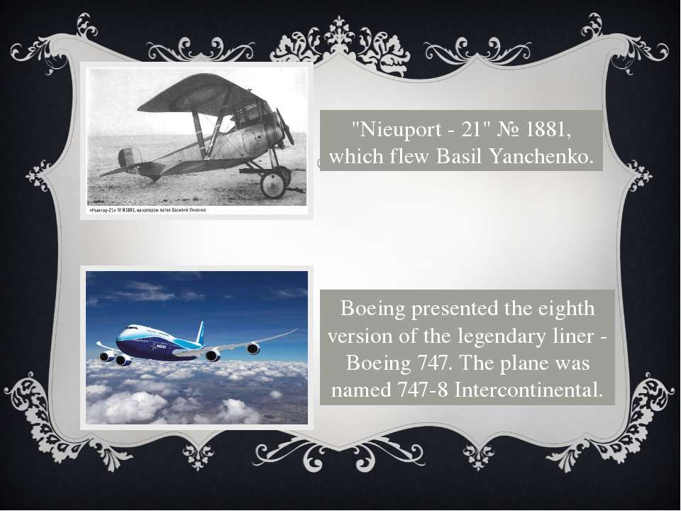 """Nieuport - 21"" № 1881, which flew Basil Yanchenko. Boeing presented the eigh..."