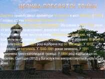 Пам'яткахрамобудівної архітектури16 століттяв містіВільнюс(Литва). Голов...