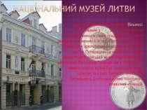 державний історичний музей уВільнюсі, заснований в1952році. Музей містить ...