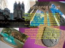 Ворота Світанку (Аушрос Варту або Гостра Брама) – єдині з дев'яти оборонних в...