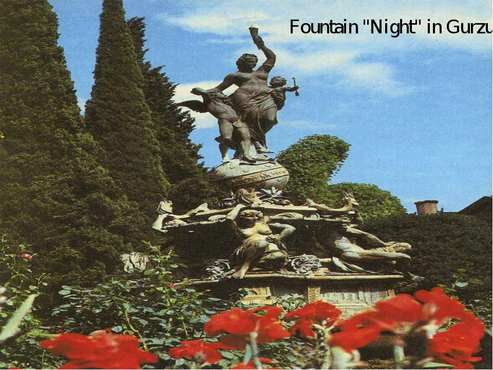 "Fountain ""Night"" in Gurzuf"