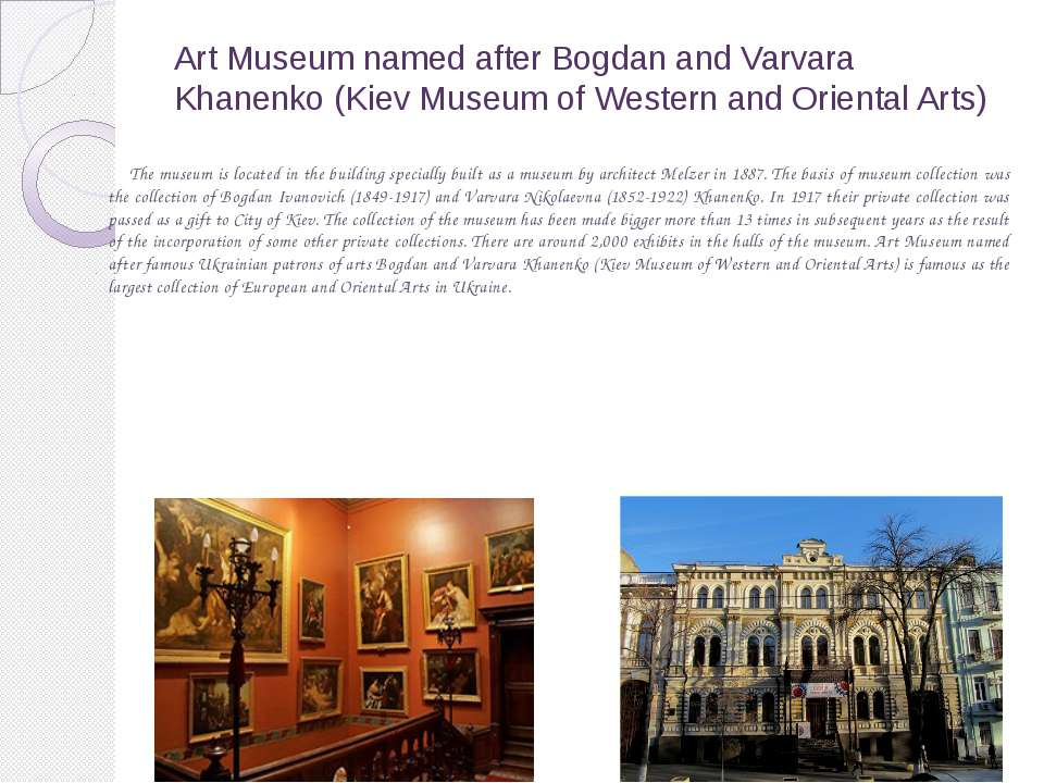 Art Museum named after Bogdan and Varvara Khanenko (Kiev Museum of Western an...