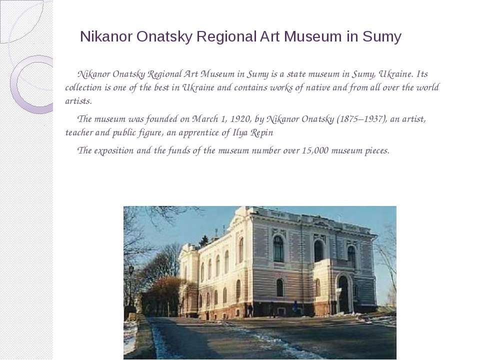 Nikanor Onatsky Regional Art Museum in Sumy Nikanor Onatsky Regional Art Muse...