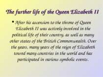 The further life of the Queen Elizabeth II After his ascension to the throne ...