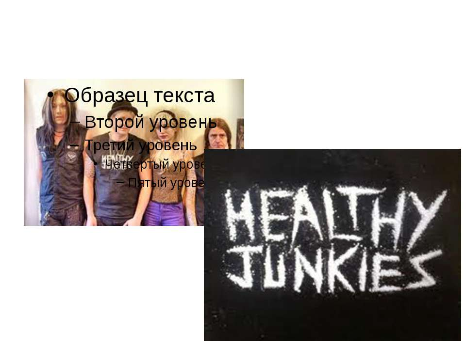 Healthy junkies – famous rock group. What does this name mean?