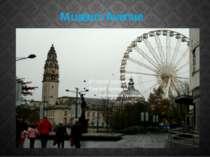 Museum Avenue